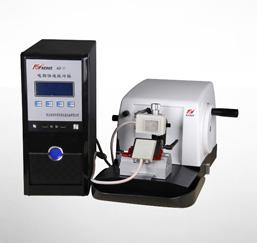 KD-2258-VI Rotary Microtome+Fast Freezing machine