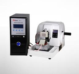 KD-3390-VI Semi-automatic Microtome+Fast Freezing