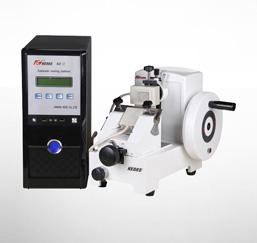 KD-1508A-VI Rotary Microtome+Fast Freezing machine
