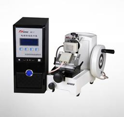 KD-2508-VI Rotary Microtome+Fast Freezing machine